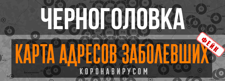 Заработать онлайн черноголовка вязанные модели и описание работы
