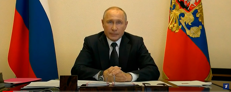 Обращение Путина 28 апреля: Режим карантина и самоизоляции продлён до 11 мая