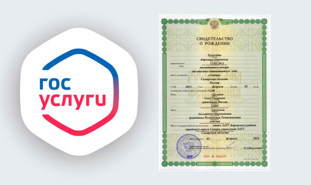 Помощь и господдержка для граждан в период распространения новой коронавирусной инфекции